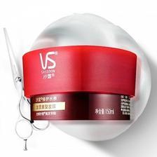 京东商城 手快有:沙宣 护发发膜 修护水养 150ml *2件 39.6元(合19.8元/件,需