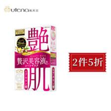 utena佑天兰艳肌系列玻尿酸水润面膜4片/盒(植物精油 补水滋养 男女士适用)