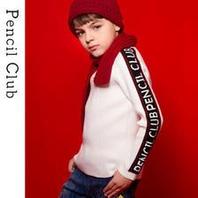 ¥39 铅笔俱乐部童装男童秋冬装毛衣2019新款儿童条纹毛线衣中大童针织衫