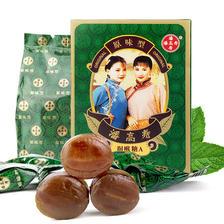 潘高寿 原味薄荷糖 22g*4盒 14.8元包邮(需用券) ¥15
