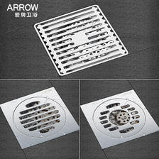 ARROW 箭牌 不锈钢洗衣机防臭地漏 A1款 39元