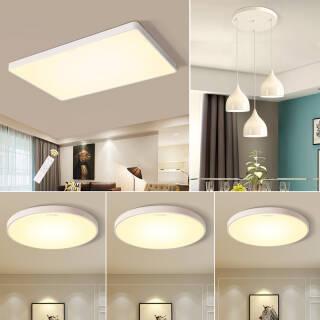 洛林(ROLin)客厅吸顶灯套餐LED大灯遥控调光简约北欧卧室灯三室两厅全屋套餐白色 999元