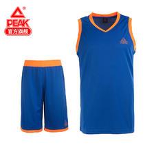 ¥29 匹克男篮球服套装吸湿排汗透气运动比赛训练DIY定制印字印号团购