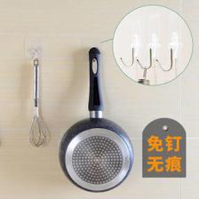 MOYOU无痕迹强力粘钩 厨房浴室多功能承重大挂钩 十个装  券后7.9元