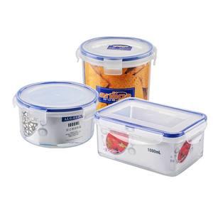 安立格 透明塑料保鲜盒 8.9元包邮 买一送一