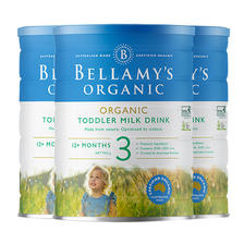 20日0点: BELLAMY'S 贝拉米 有机奶粉 3段 900g(1岁以上) *3件 484.2元包邮(合
