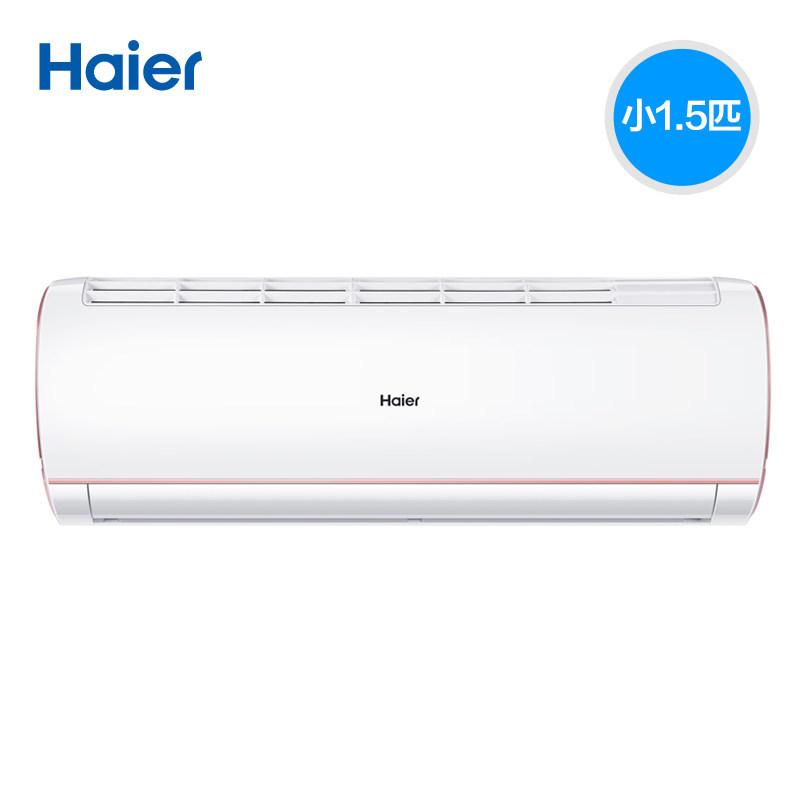 双11预售: Haier 海尔 凌月 KFR-32GW/05GDS33 小1.5匹 定频 壁挂式空调 1699元包邮(需预约,21日前2小时付定金)
