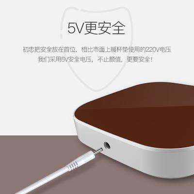 暖暖杯55度恒温杯垫USB自动暖杯垫 券后7.9元