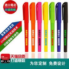 东柏 黑色中性笔 5支装 2元包邮(需用券) ¥2