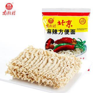 南街村 老北京面 单口味 65g*4包 *5件 10.95元(需用券,合2.19元/件)