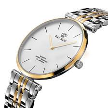 天王表钢带男表石英情侣手表 时尚简约男女表 719元