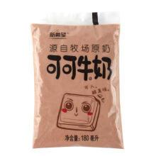 京东商城 新希望 牧场原奶 可可牛奶 180ml*16袋*6件+凑单品 149.2元(合1.43元/