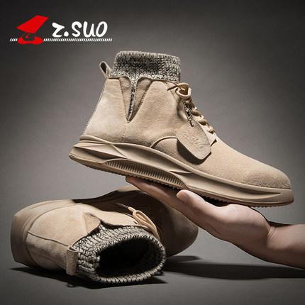 猪皮+针织鞋口+4CM隐形增高,走索 男士英伦风中帮靴+凑单品 100元包邮(原价768元)