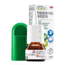 ¥108.8 辅舒良鼻炎喷雾剂喷剂120喷*2