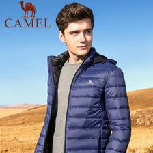 骆驼大牌 秋冬白鹅绒轻薄羽绒服 券后¥158