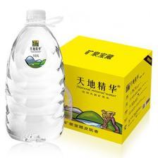 天地精华 天然矿泉水4L*4桶 6.2折 ¥24.9