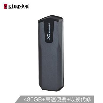 Kingston 金士顿 Hyperx系列 480GB USB3.1 移动硬盘 589元包邮 ¥589
