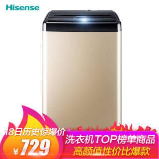 18日0点:海信(Hisense) HB80DA332G 8公斤 波轮洗衣机  券后704元