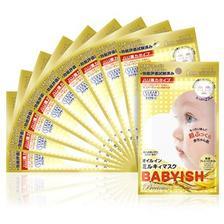 54.25日本直邮!给你婴儿肌肤:KOSE高丝 Clear Turn BABYISH 精油保湿面膜 5片*2盒