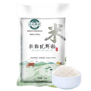 南方农家优鲜稻米 油粘米长粒香大米新米家用籼米不抛光优鲜稻5斤 *2件 43.8元(需用券,合21.9元/件)