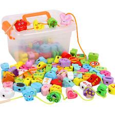 幼儿穿珠子游戏 收纳盒装(51粒珠子)  券后12.9元