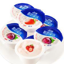 喜盈盈 强酸奶果肉果冻2斤装 ¥15
