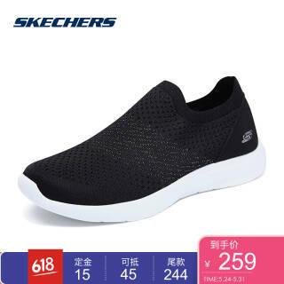 Skechers斯凯奇女鞋新款简约休闲一脚套 懒人运动休闲鞋 12882 黑色/银色/BKSL 38 259元
