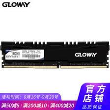 Gloway 光威 悍将 DDR4 2133 台式机内存 16G 359元