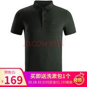 双11预售: KAILAS 凯乐石 KG810245 男款旅行POLO针织衫 69元(1日付尾款)'