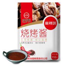 古币 调味酱 烧烤酱烤肉伴侣 110g 京粮出品 *7件 32.3元(合4.61元/件)