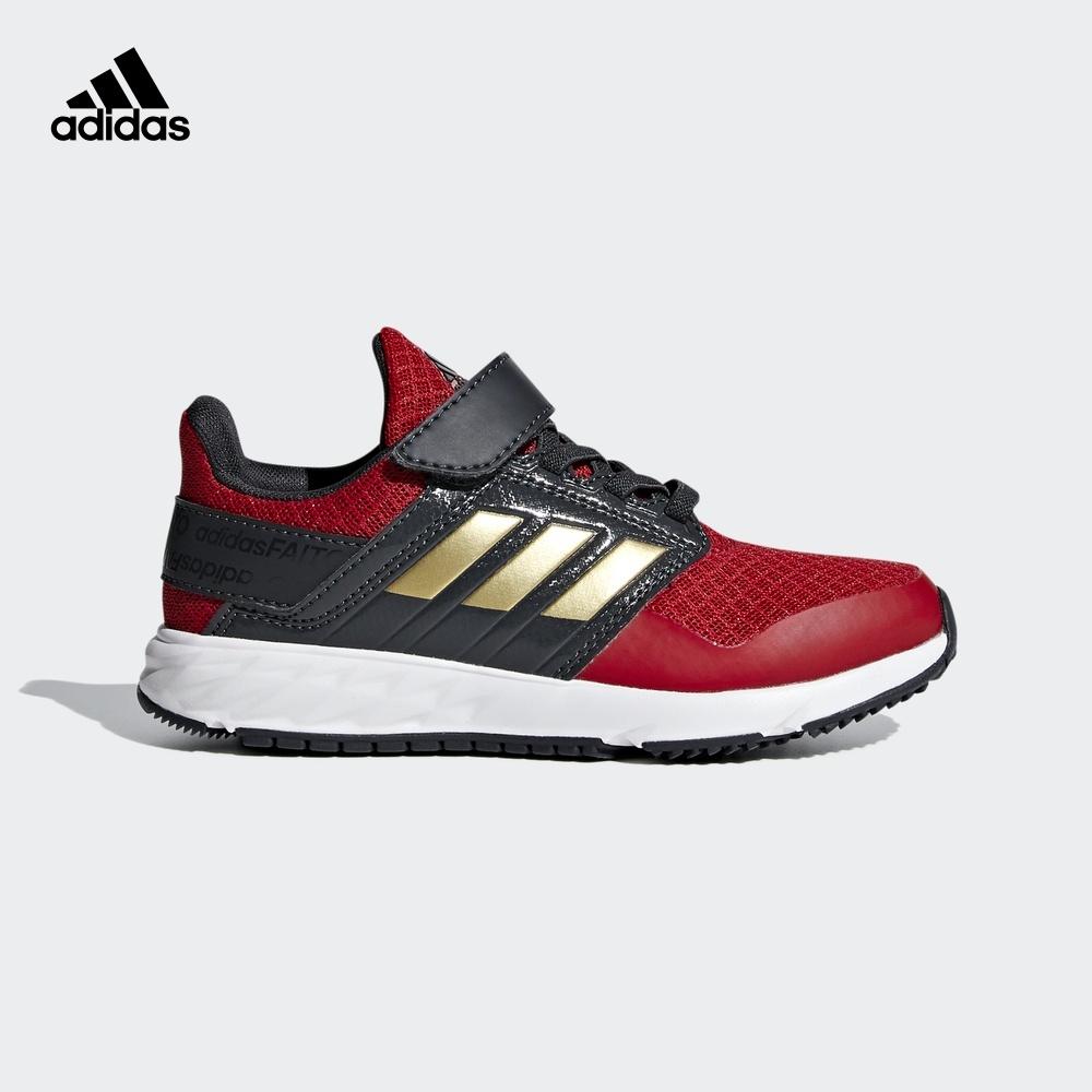 阿迪达斯(adidas) FortaFaito EL 儿童跑步鞋 175元