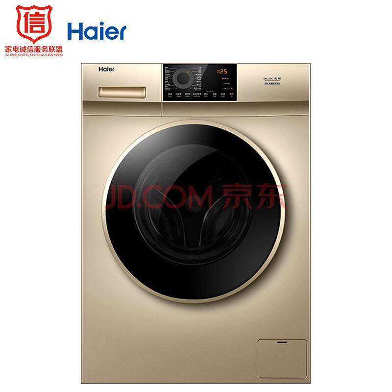21日0点、新品发售: Haier 海尔 EG80HB209G 变频 洗烘一体机 8KG 2699元包邮