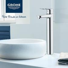 GROHE 高仪32856000 鲍系列碗盆龙头 国标4分接口 535.2元包邮