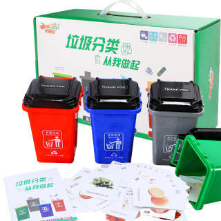 丹妮奇特 Dan Ni Qi Te 垃圾分类玩具儿童早教益智玩具男孩女孩上海垃圾桶宝宝亲子互动游戏道具-8655 29.5元