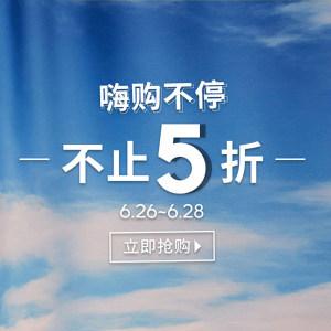 京东 阿迪官方店 低至5折 2件75折+900减190