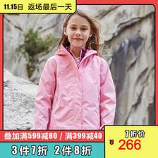 探路者(TOREAD) 儿童冲锋衣外套 三合一 *3件 540.9元(合180.3元/件)