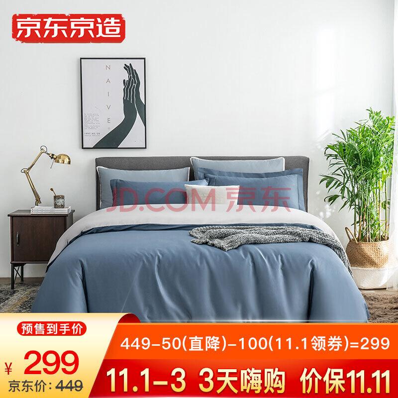京东PLUS会员: 京造 60支纯棉缎纹四件套 1.5m床 279.05元包邮(双重优惠)