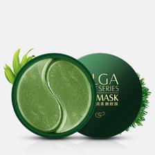 2盒|海藻绿眼膜贴60片细纹改善黑眼圈眼袋紧致补水保湿淡化男女去 *2件 29.9