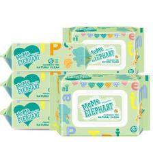 碧c 婴儿湿巾宝宝手口专用 80抽*5包 9.98元包邮 历史新低 ¥10