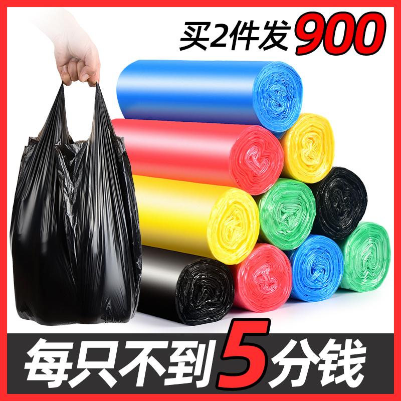 垃圾袋家用加厚一次性批发黑色背心拉级桶塑料袋厨房中号 活动款非手提  券后3.8元