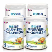 京东商城 HiPP 喜宝 倍喜 益生元奶粉 3段 800g 4罐装 1089元包邮(合272.25元/罐