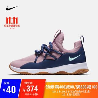双11预售:耐克(NIKE) CITY LOOP AA1097 女子运动鞋  券后354元