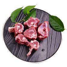 ¥35.47 Kerchin 科尔沁 内蒙羊肉 羊蝎子 800g