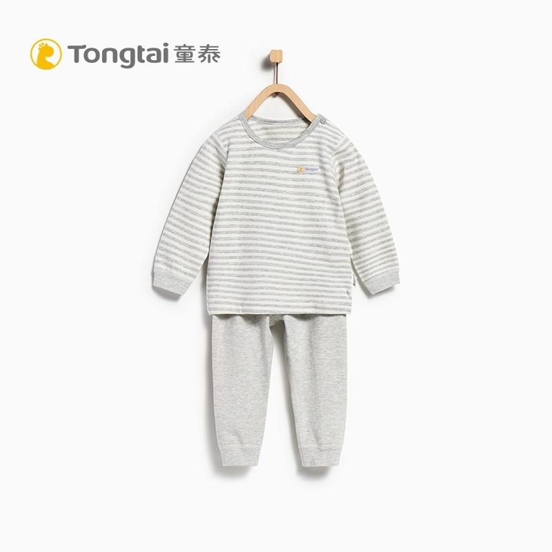 Tong Tai 童泰 婴儿内衣套装  券后39元