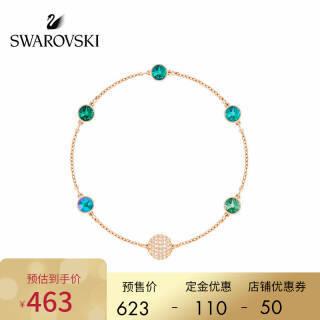 施华洛世奇 SWAROVSKI REMIX 清新光彩绿色百搭手链 女友礼物 绿色 M 5403214 463元