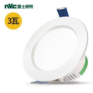 雷士(NVC)雷士照明 LED筒灯天花灯 漆白色 3瓦正白光5700K 开孔7.5-8.5厘米 8.9元