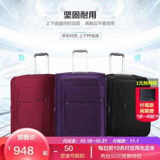 Samsonite/新秀丽拉杆箱19新品 商务万向轮行李箱可扩展旅行箱 时尚登机密码箱AA4 紫色 28英寸 1258元