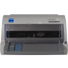 18日0点: EPSON 爱普生 LQ-610KII 针式打印机 869元包邮(需用券)