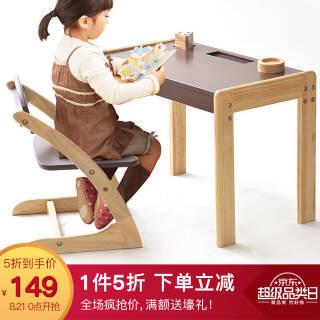 家逸(JIAYI) 家逸 学习书桌 学习桌椅组合 简约小学生课桌 一桌一椅 RF-473棕色 149元