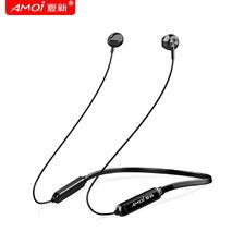 夏新 A10 颈挂式无线蓝牙耳机 送耳机充电线 14.9元